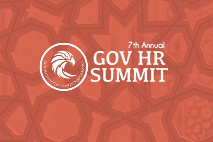 GOV HR SUMMIT teaser 2