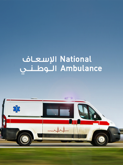 National-Ambulance-UAE_Totara_LMS_small