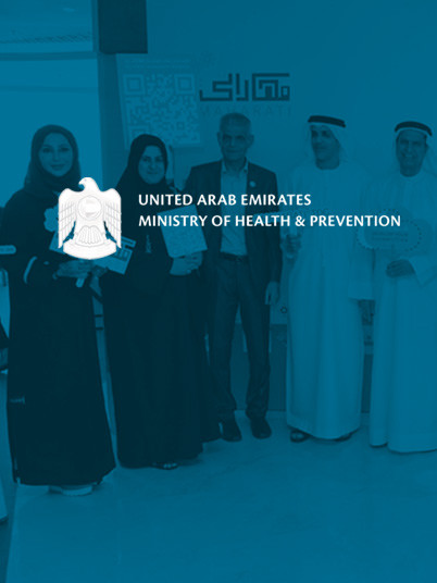 ministry of health and prevention UAE teaser